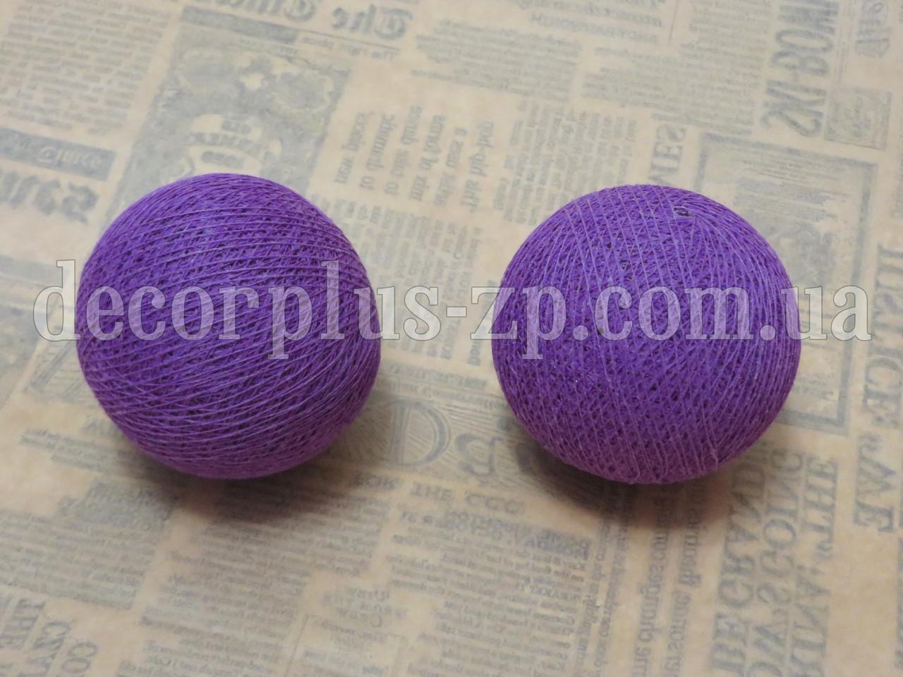 Шарик хлопковый 6см, фиолетовый
