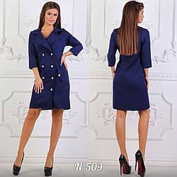 Платье ца509