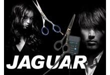 Ножницы Jaguar