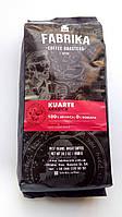 Кофе Fabrika Kuarte Arabica в зернах 1 кг