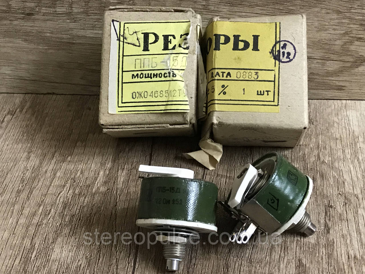 Резистор   ППБ -15 Д  33 Ом  5%