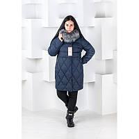Куртка зимова DaKi, темно-синя, розміри 48-60