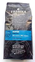 Кофе Fabrika Super Espresso в зернах 1 кг