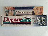 Зубная паста Depurdent-депурдент полировка зубов Оригинал Египет