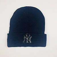 Шапка New York синего цвета  (люкс копия)