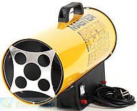 Прокат газового обогревателя прямого нагрева MASTER BLP 17 M - 15 кВт