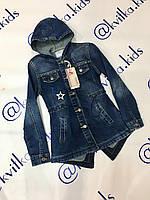 Курточка парка джинсовая 134-164 см