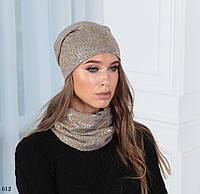 Комплект шапка+баф блестяшка ткань-пряжа