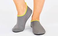 Обувь Skin Shoes для спорта и йоги серая PL-6962-GN