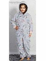 Домашний детский костюм велюр в Одессе. Сравнить цены 36cb09ef1caf6
