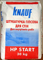 Штукатурка гипсовая HP START (KNAUF) 30 кг