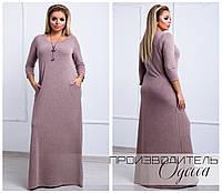 Длинное платье батал Кира, фото 1