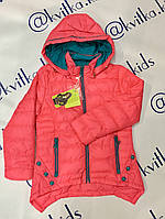 Курточка на девочку 4-14 лет