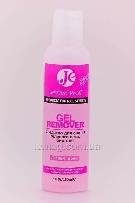 Jerden Proff Gel Remover Средство для снятия гелевого лака, биогеля Лесные ягоды, 150 мл