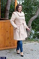 Пальто жіночі оптом в Україні. Порівняти ціни 1e967fd9fcf13