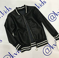 Куртка на девочку 4 6 8 10 лет