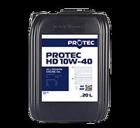 PROTEC HD 10W-40, Моторное, Полусинтетическое, 20 л