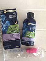 Gripe water night - укропная вода ночная от колик Mommy's Bliss