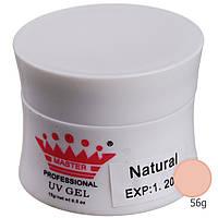Гель для наращивания Master Professional UV Gel Natural 56g
