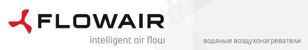 купить воздушно-отопительный аппарат leo