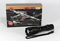 Фонарик BL 1837-T6 police, Фонарик ручной с аккумулятором, Фонарь светодиодный, Тактический фонарик, фото 1