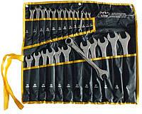 Набор ключей комбинированных CRV Сталь 25 единиц