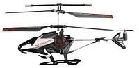 Вертолет на ИК управлении c голосовыми командами-VOICE CONTROL