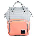 Сумка - рюкзак для мами Смужка, персиковий ViViSECRET