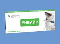 Энвайр для котов №10 Артериум