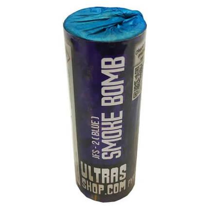 Цветной дым (дымный факел) синий JFS-2-B, фото 2