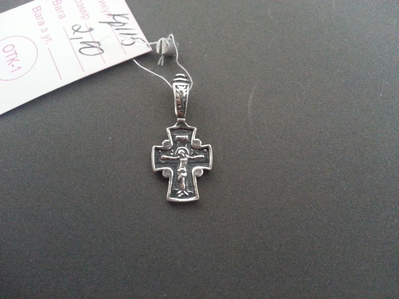 Серебряный Крестик Арт. Кр 115