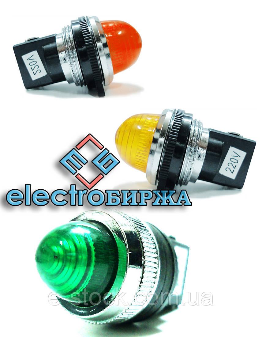 Сигнальная арматура желтая PL-25N 220В