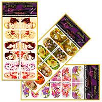 Новое Поступление: Наклейки для Ногтей Водные Разноцветные, Angevi