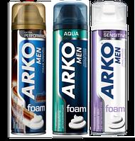 Пена для бритья Arko для чувствительной кожи
