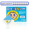 Rohto Child деликатные японские глазные капли для детей с таурином и витамином B6