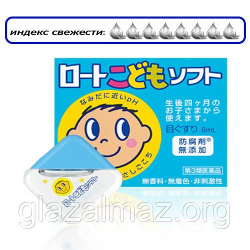 Rohto Child деликатные японские глазные капли для детей с таурином и витамином B6 - GlazAlmaz – японские капли для глаз в Киеве