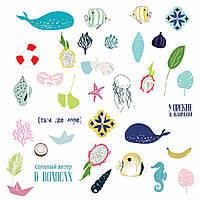 Висічки - Глубокое синее море - Polkadot