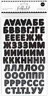 Алфавіт з чіпборду - чорний - Polkadot - 1,5 см.