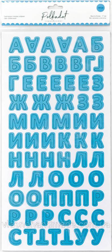 Алфавіт з чіпборду - блакитний - Polkadot - 1,7 см.