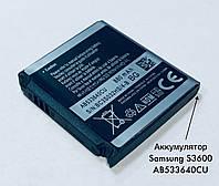 Аккумулятор Samsung S3600