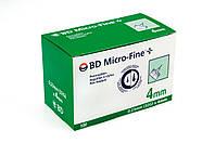 Иглы МикроФайн 4 мм (BD Micro-Fine), 100 штук