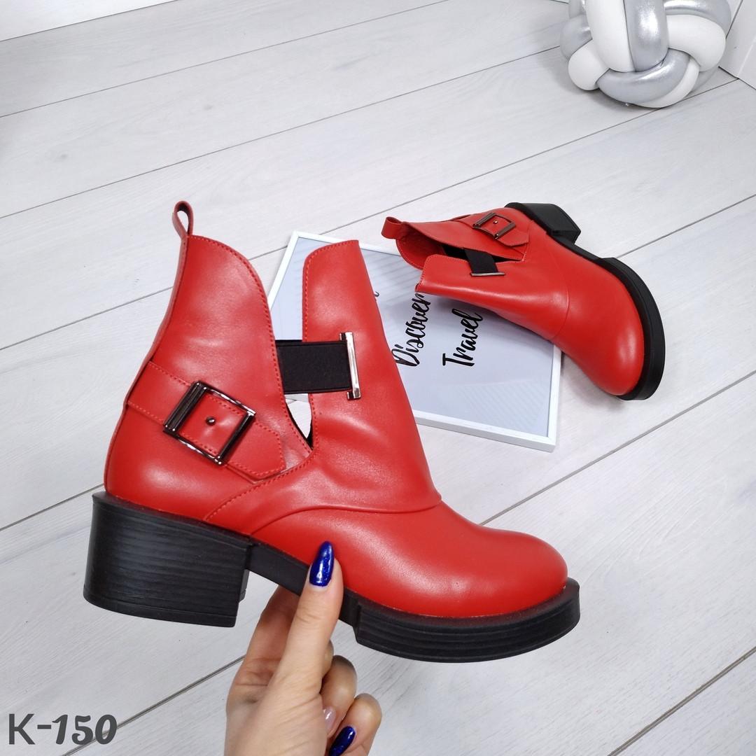 Ботинки Diezzzl