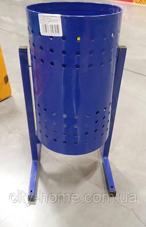 """Урна для мусора """"Цилиндр"""" 12 л. (синяя), фото 2"""