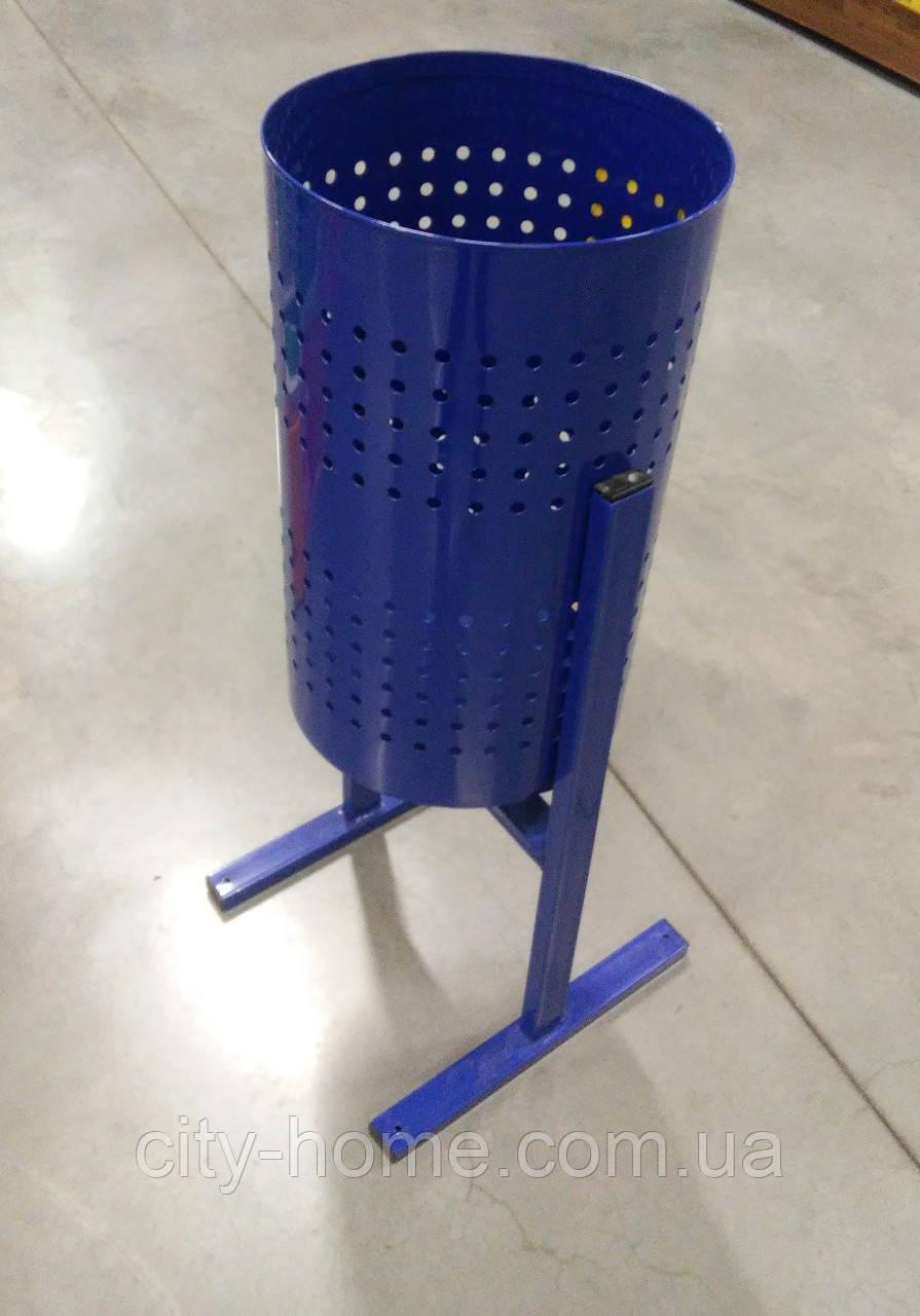 """Урна для мусора """"Цилиндр"""" 37 л. (синяя)"""