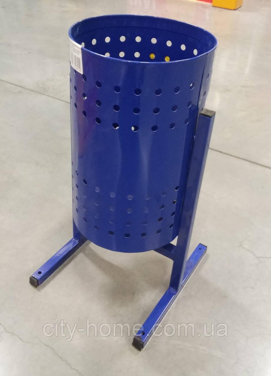 """Урна для мусора """"Цилиндр"""" 20 л. (синяя)"""