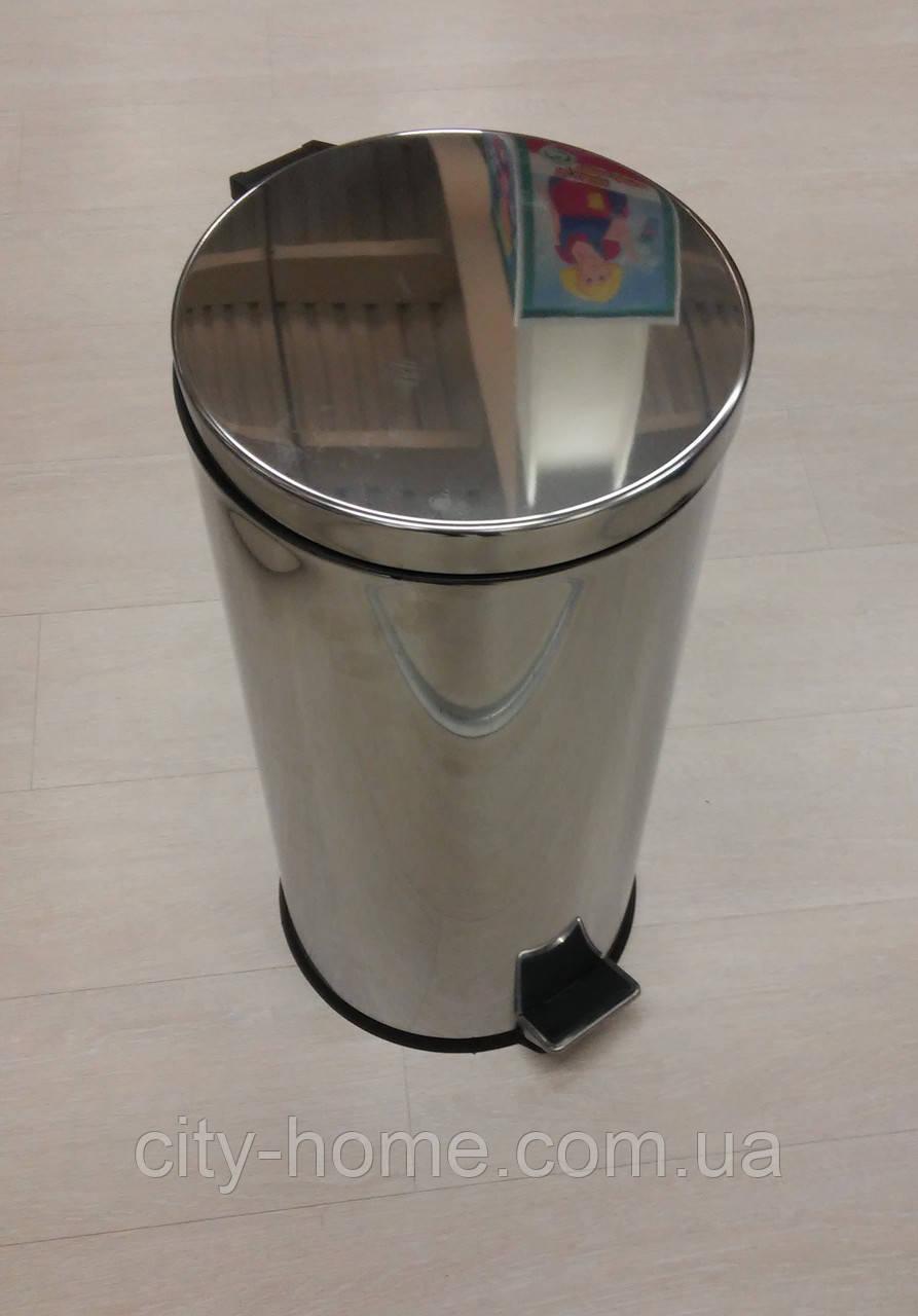 Ведро для мусора с педалью 30 л