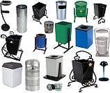 Урни та контейнери для сміття