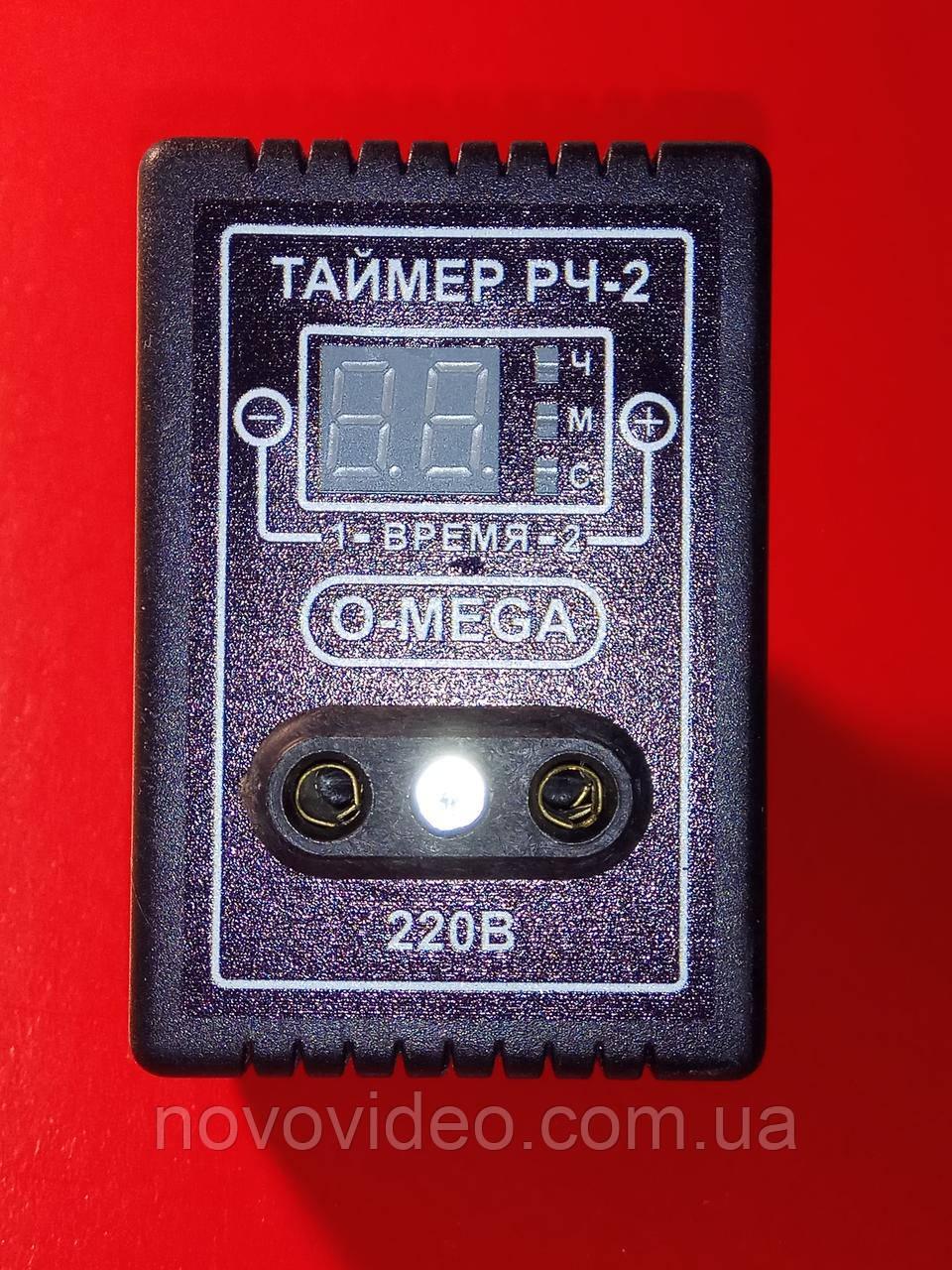 Таймер цифровой РЧ-2 для инкубатора циклический
