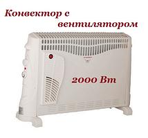Конвекційний обігрівач з вентилятором підлоговий (750/1250/2000 термостат) Defiant DCH25-200-40T