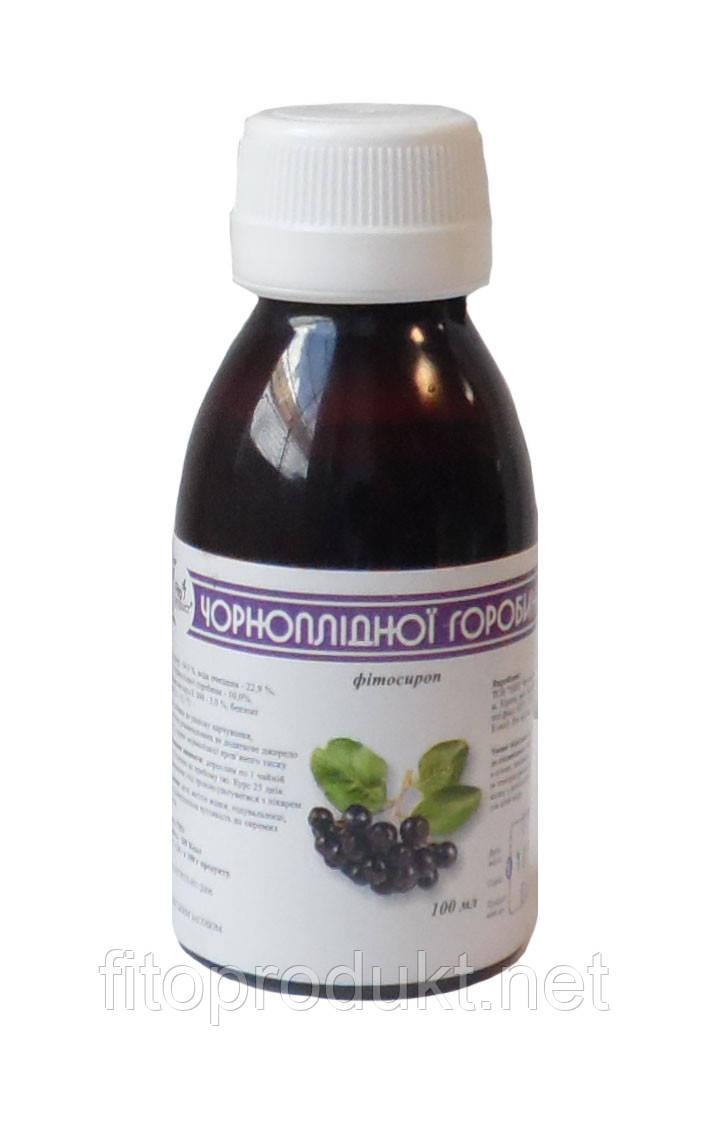 Чорноплідна горобина фітосироп для судин 100 мл Фитопродукт